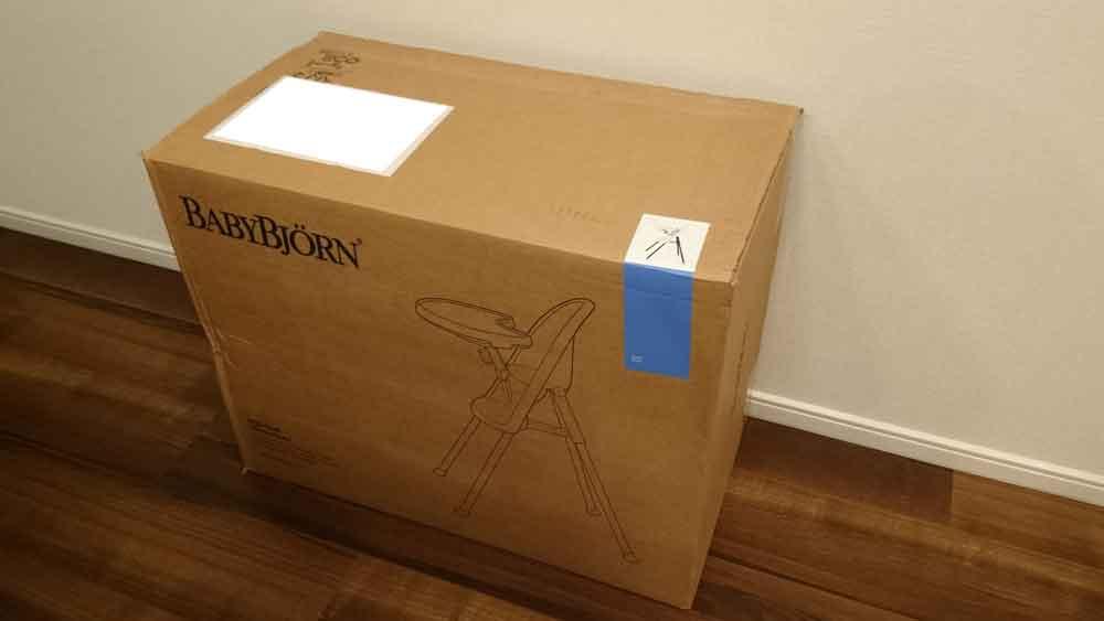 ベビービョルンのハイチェアの箱