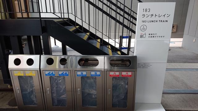 鉄道博物館のゴミ箱