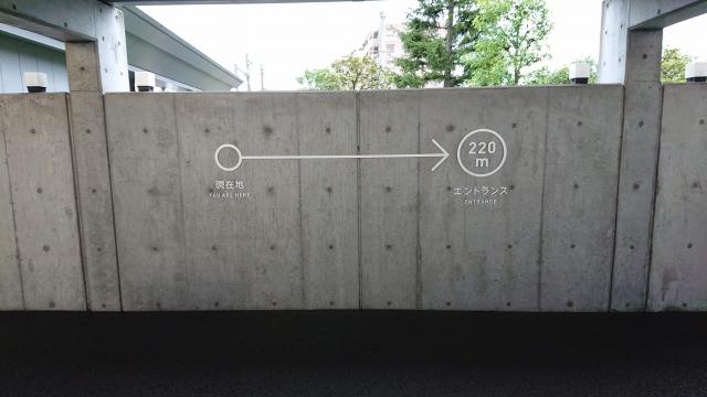 鉄道博物館のP1駐車場はなかなか遠い